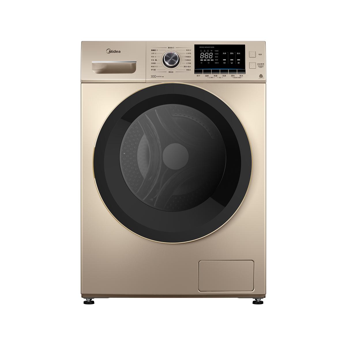 Midea/美的 MD100-1451WDY-G21G洗衣机 说明书.pdf