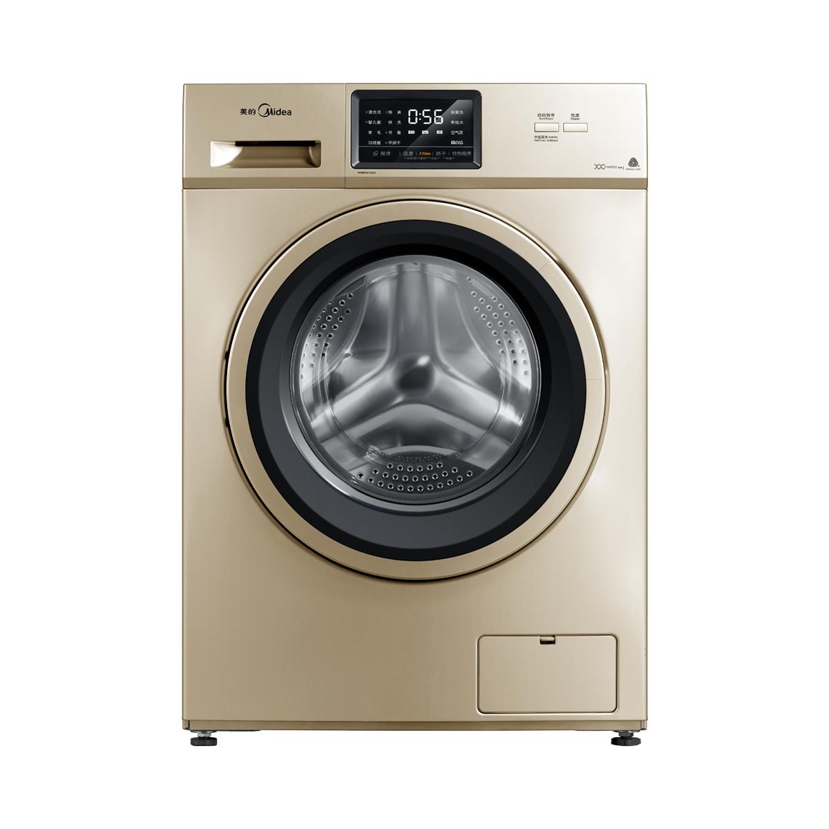 Midea/美的 MD80VN13DG5洗衣机 说明书.pdf