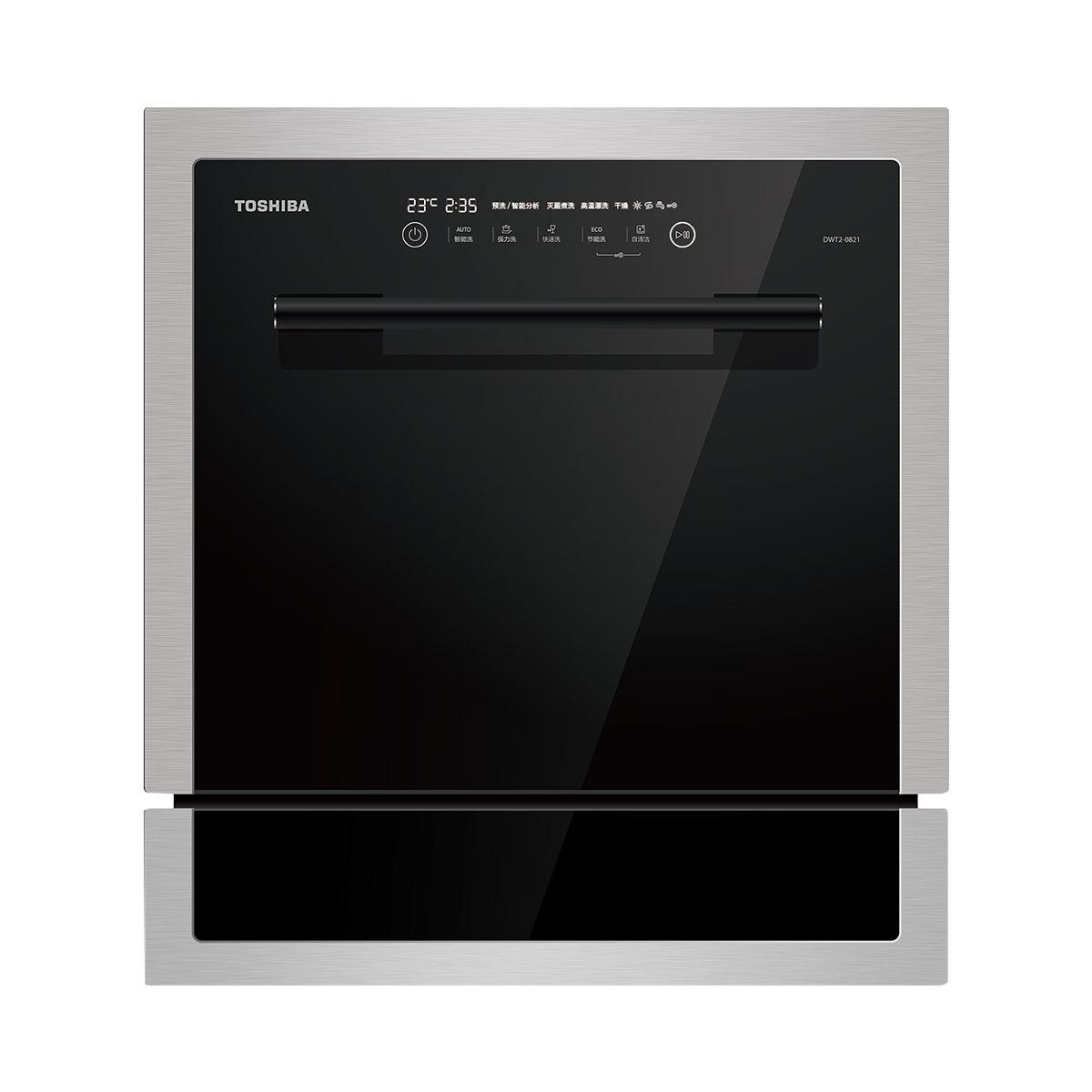 东芝 DWT2-0821洗碗机 说明书.pdf
