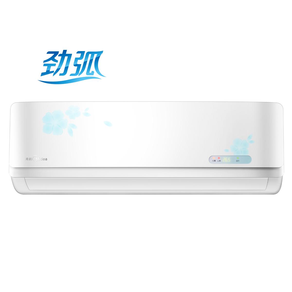 Midea/美的 KFR-23GW/DY-ID(D2) 家用空调套机 说明书.pdf