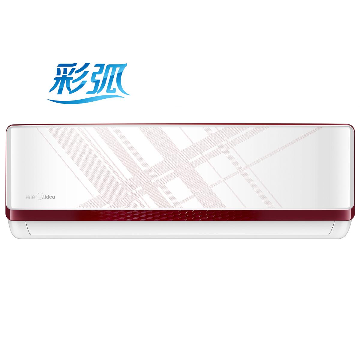 Midea/美的 KFR-32GW/BP2DN1Y-LE(B3) 家用空调套机 说明书.pdf