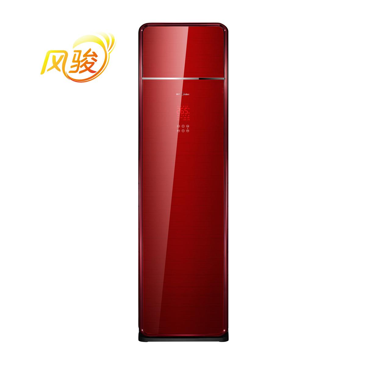 Midea/美的 KFR-51LW/BP2DN1Y-ZA300(B3)(伯爵红)家用空调套机 说明书.pdf
