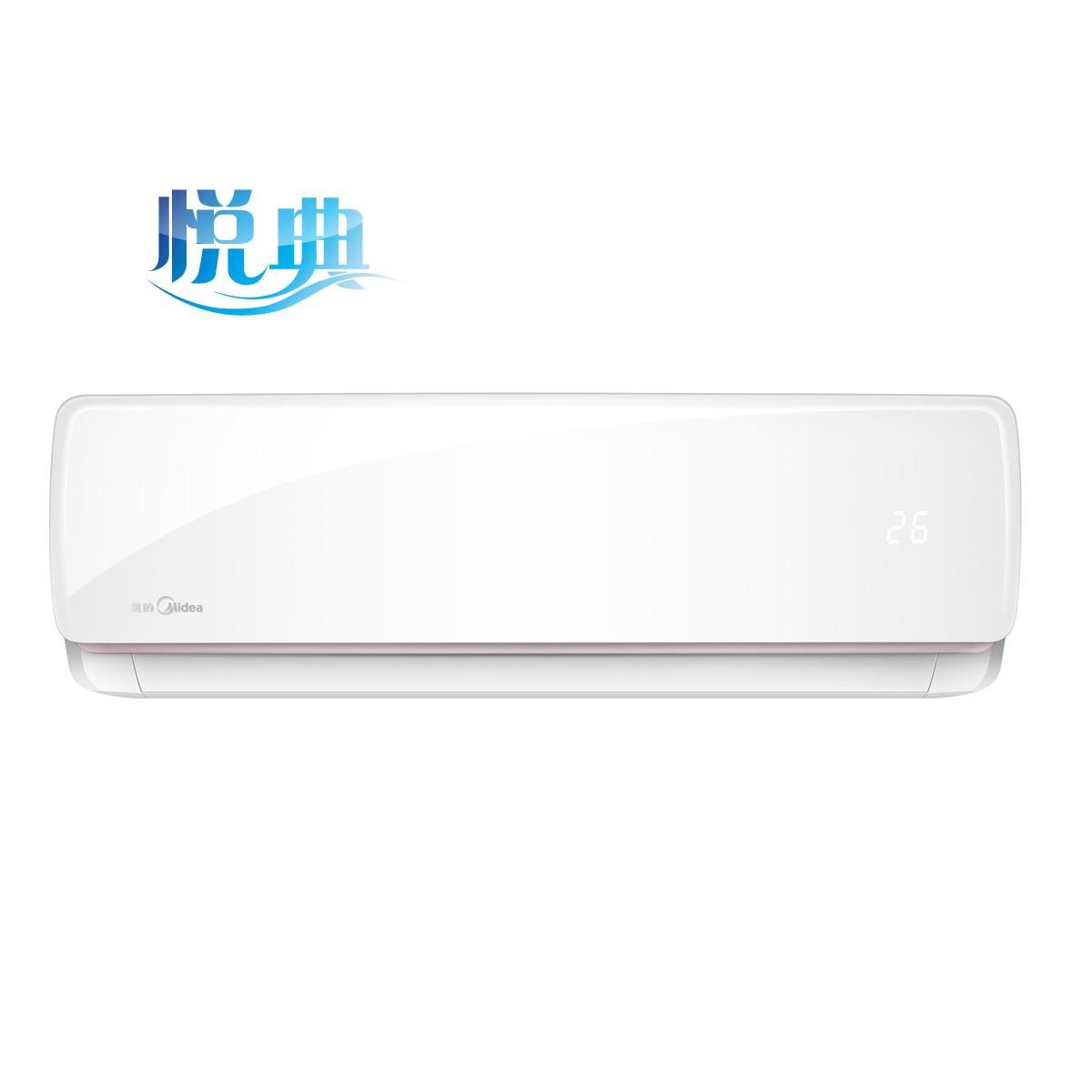 Midea/美的 KFR-23GW/DY-HB400(D3) 家用空调套机 说明书.pdf