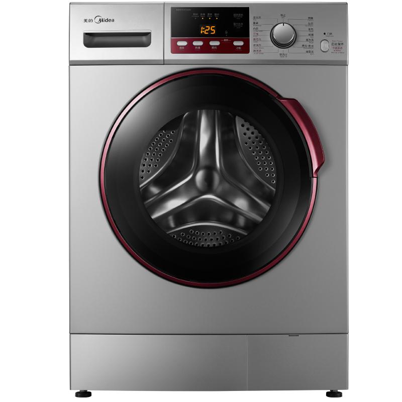 Midea/美的 MG70-K1213EDS 洗衣机 说明书.pdf