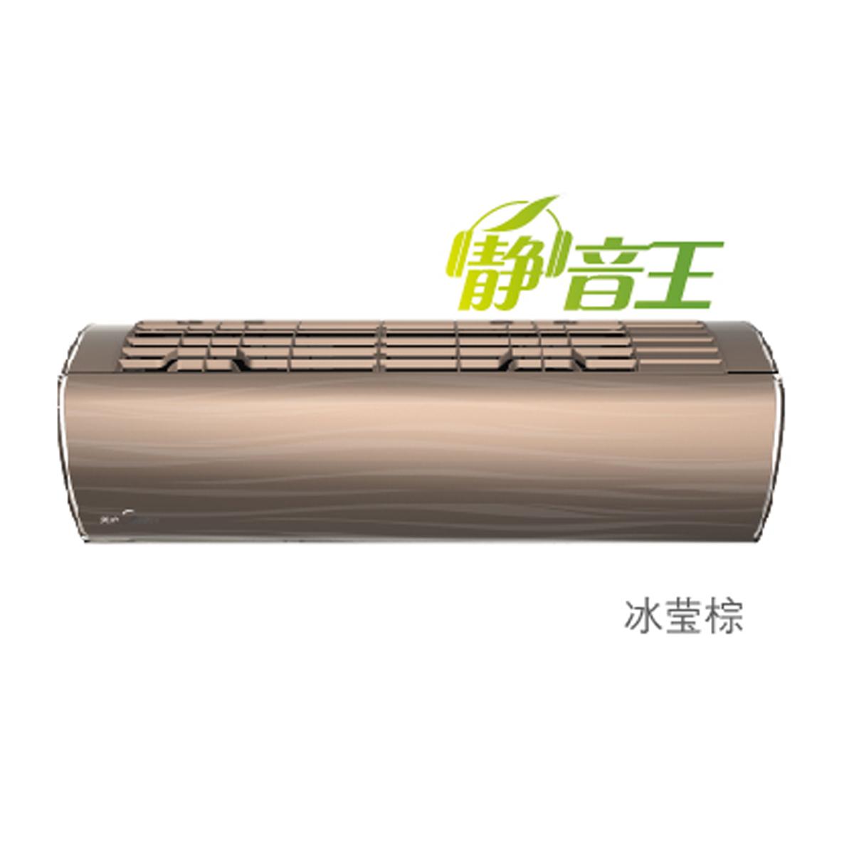 Midea/美的 KFR-35GW/BP3DN1Y-SA200(B2)(冰莹棕)家用空调套机 说明书.pdf
