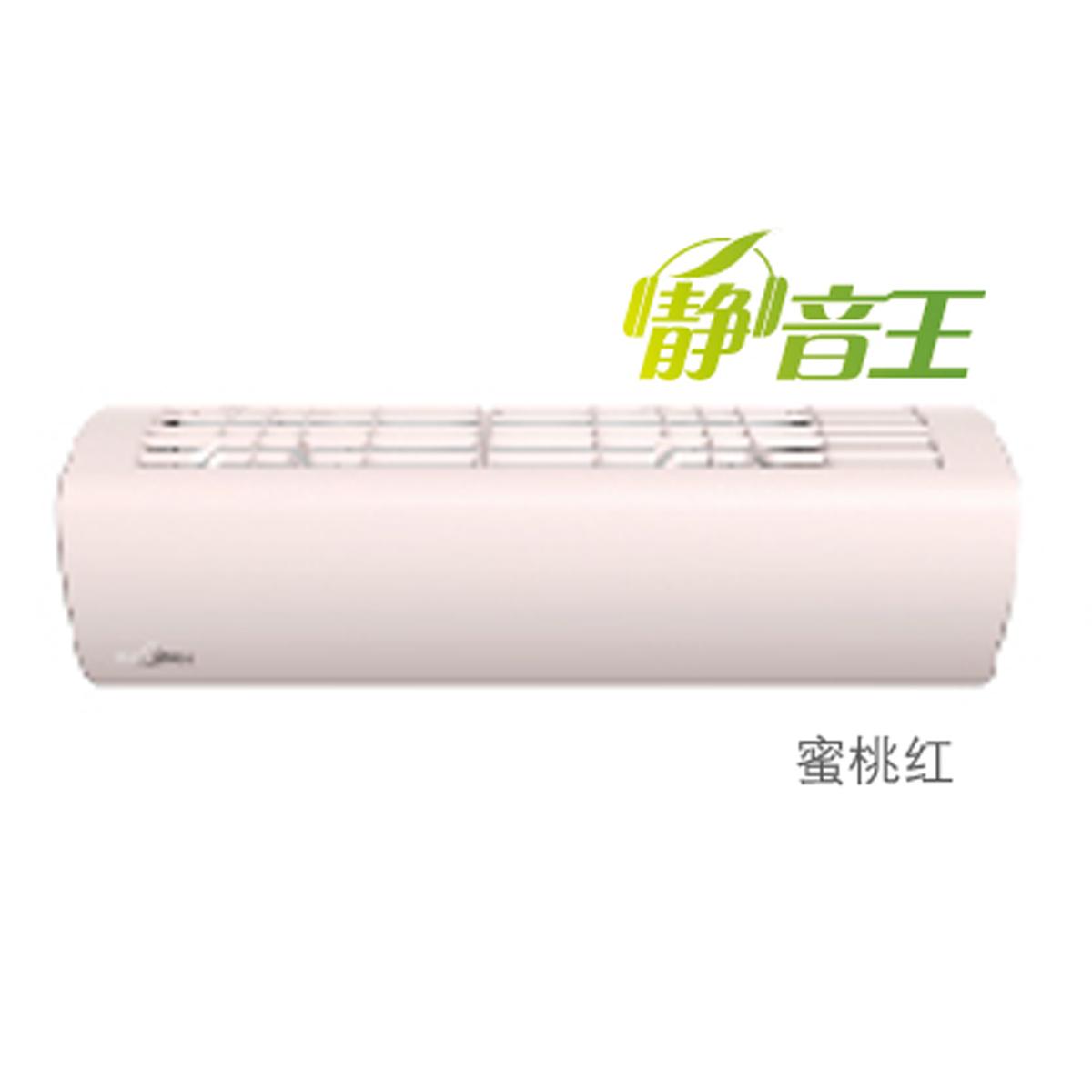 Midea/美的 KFR-35GW/BP2DN1Y-SA300(B3)(蜜桃红)家用空调套机 说明书.pdf