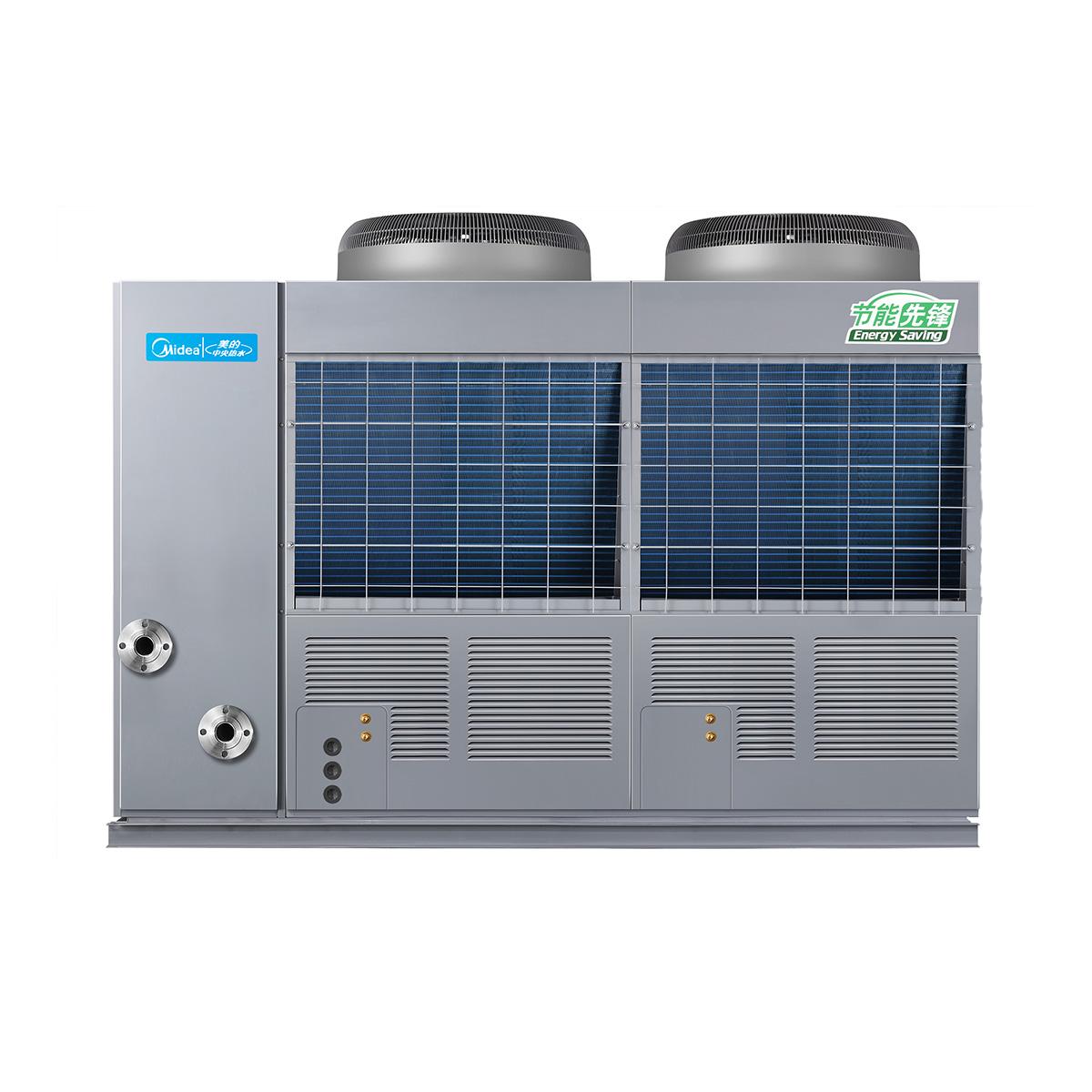Midea/美的 RSJ-800/MS-820空气能热水器套机 说明书.pdf
