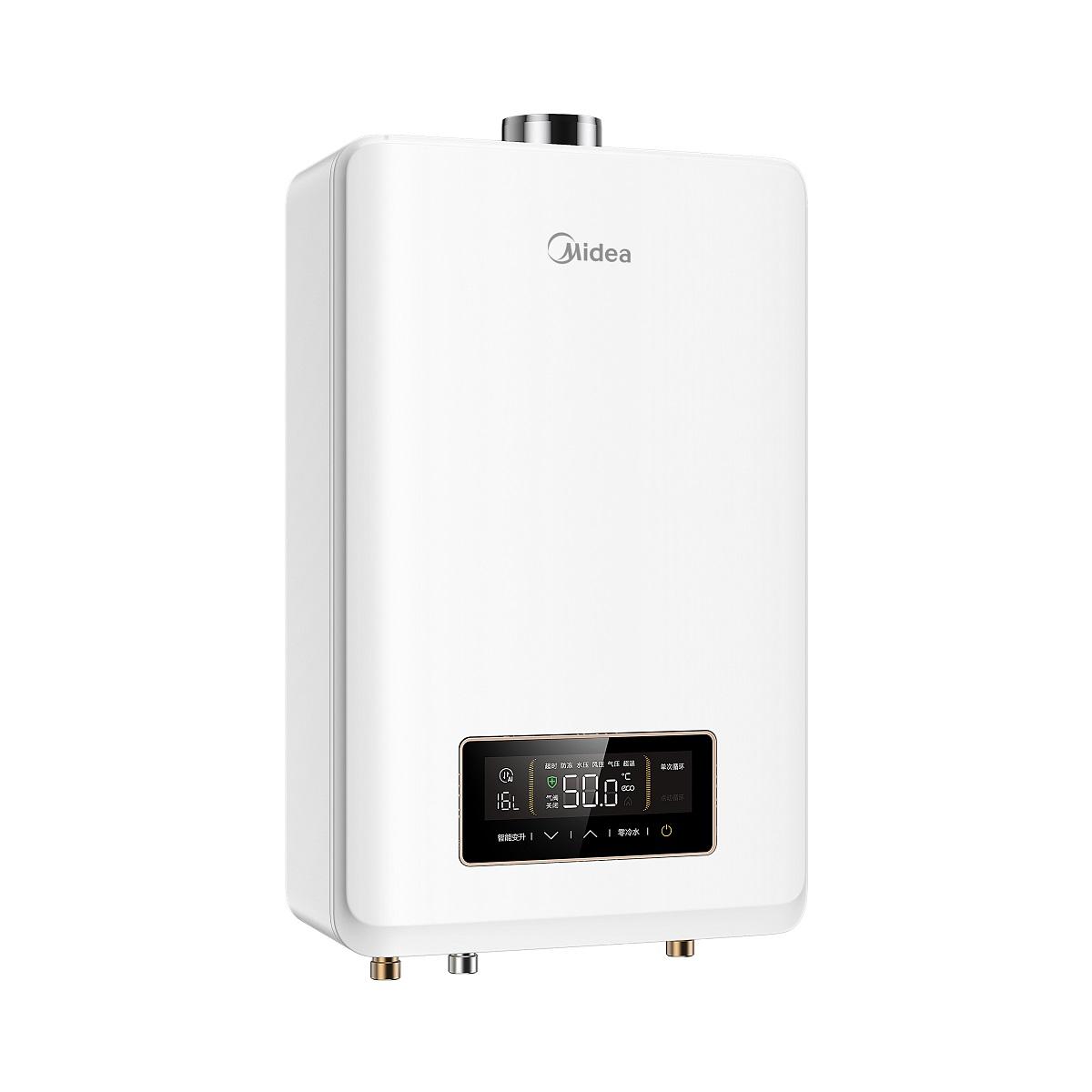 Midea/美的 JSQ25-13HP7燃气热水器 说明书.pdf