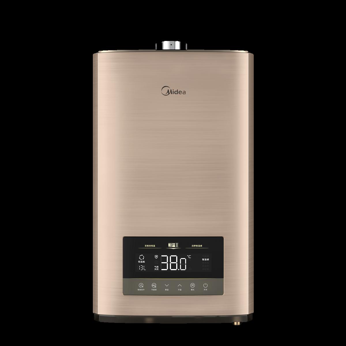 Midea/美的 JSQ30-16HL7燃气热水器 说明书.pdf