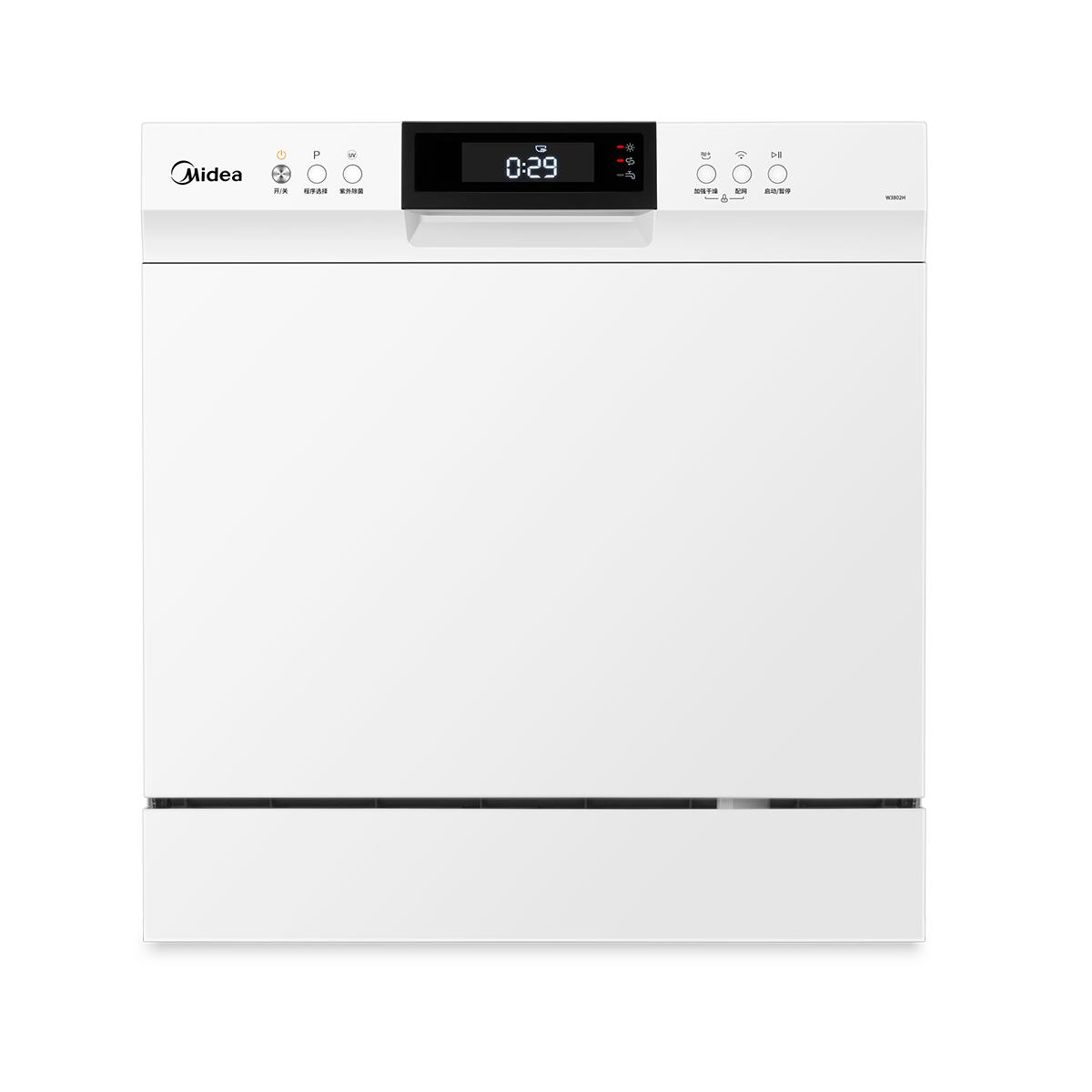 Midea/美的 WQP8-W3802H-CN洗碗机 说明书.pdf