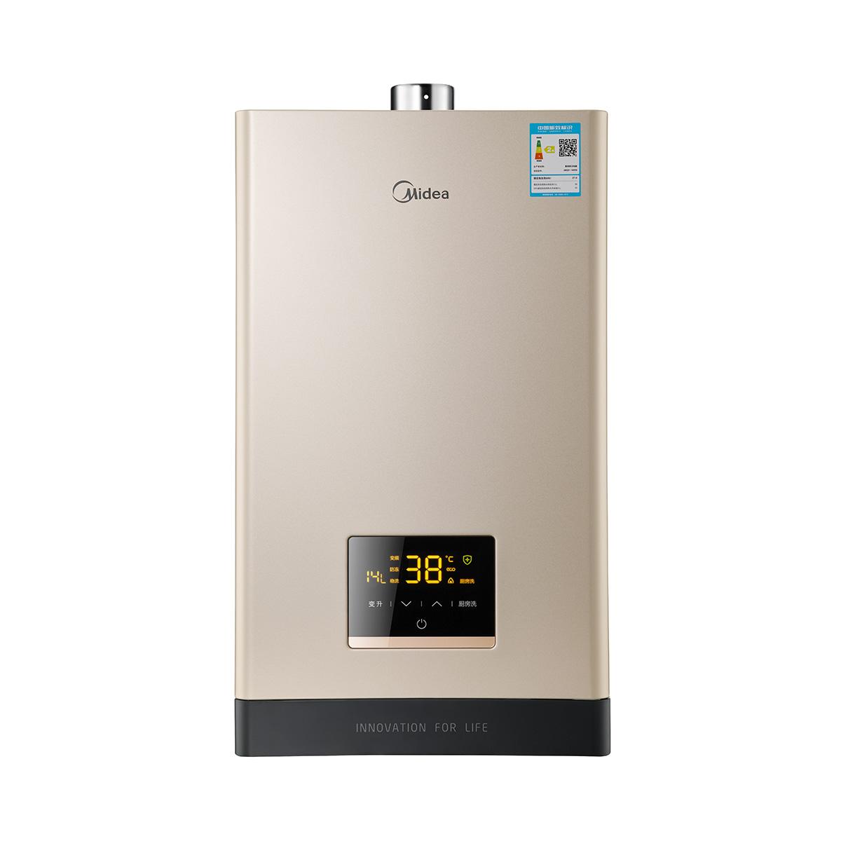 Midea/美的 JSQ27-14HC6(T) 防冻燃气热水器 说明书.pdf