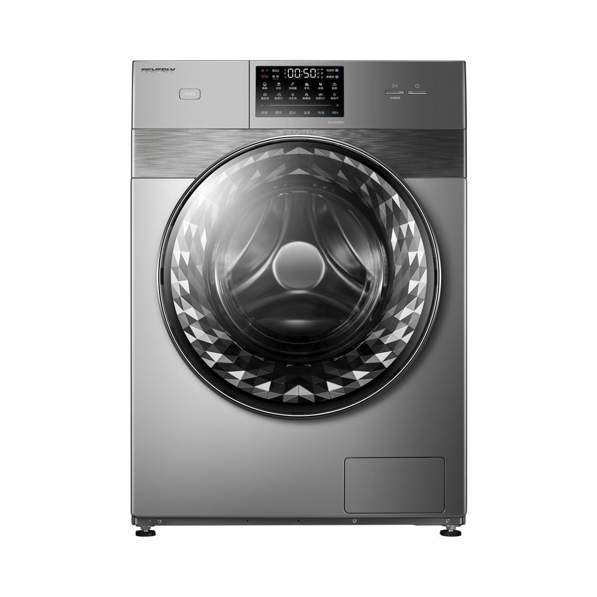 BEVERLY/比佛利 BVL1D100EY洗衣机 说明书.pdf