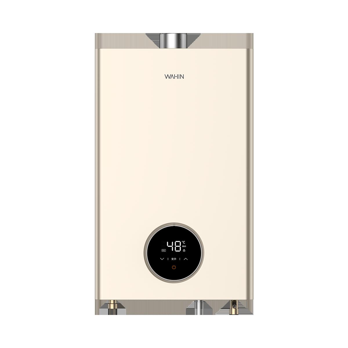 华凌 JSQ30-L3燃气热水器 说明书.pdf