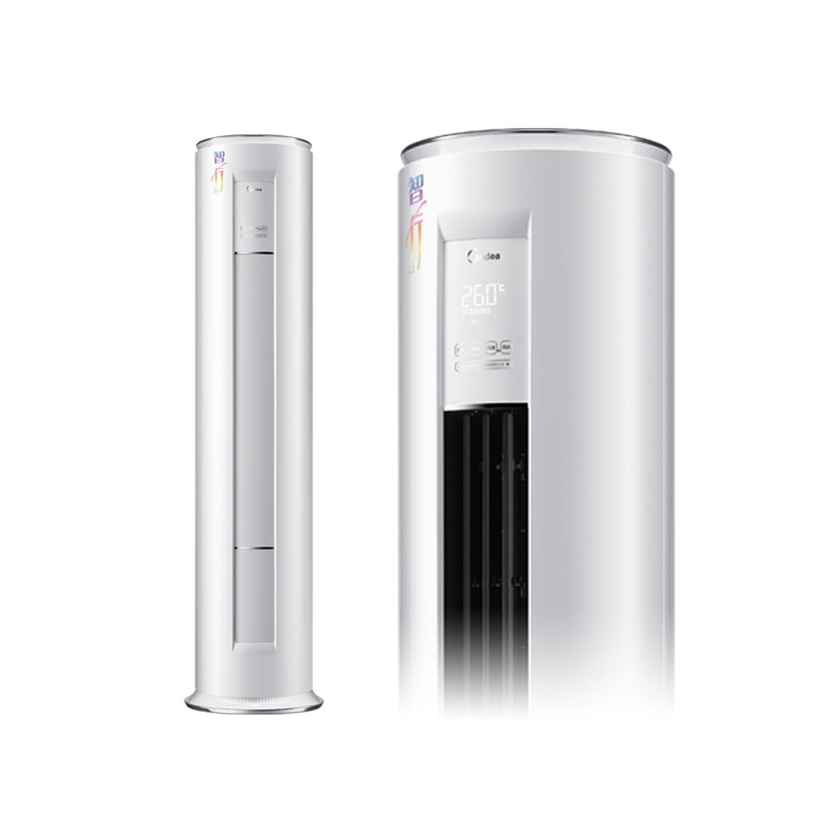 Midea/美的 KFR-72LW/BP3DN8Y-YA401(1)家用空调套机 说明书.pdf