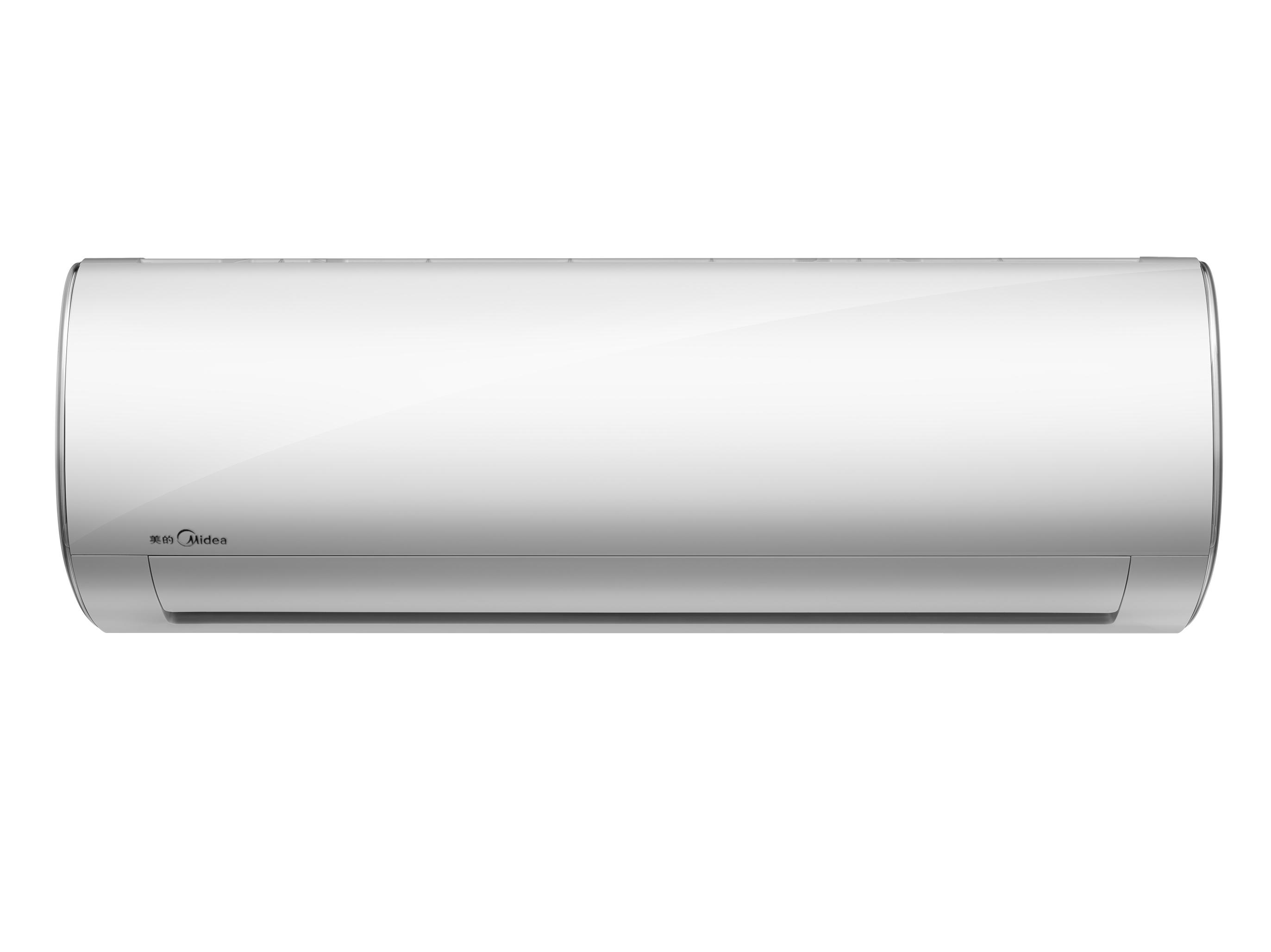 Midea/美的 KFR-32GW/BP2DN1Y-PC400(B3)(浅柠黄) 家用空调套机 说明书.pdf