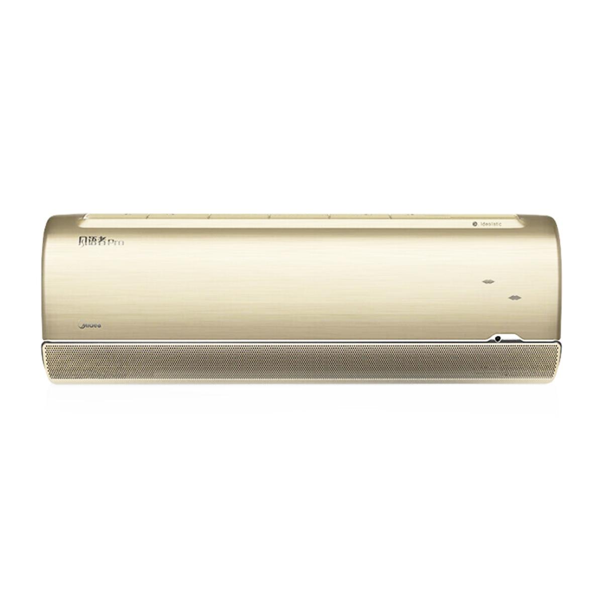 Midea/美的 KFR-35GW/BP3DN8Y-FA100(B1)家用空调套机 说明书.pdf