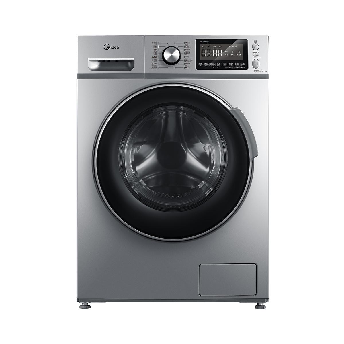 Midea/美的 MG100Q53DY5洗衣机 说明书.pdf