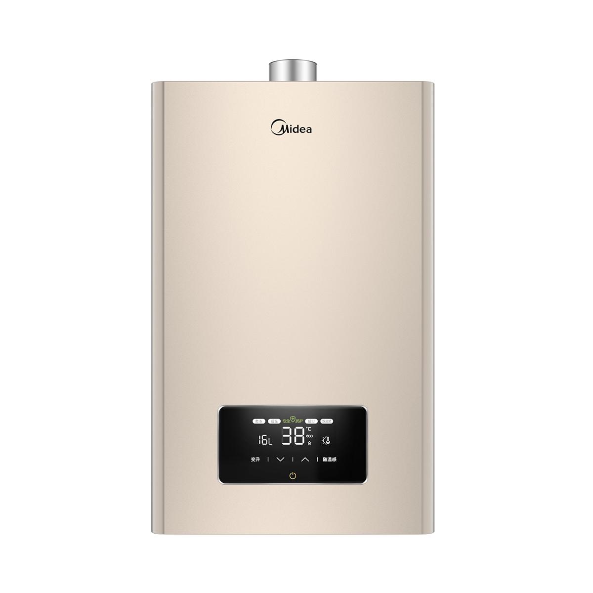 Midea/美的 JSQ22-12HC8 燃气热水器 说明书.pdf