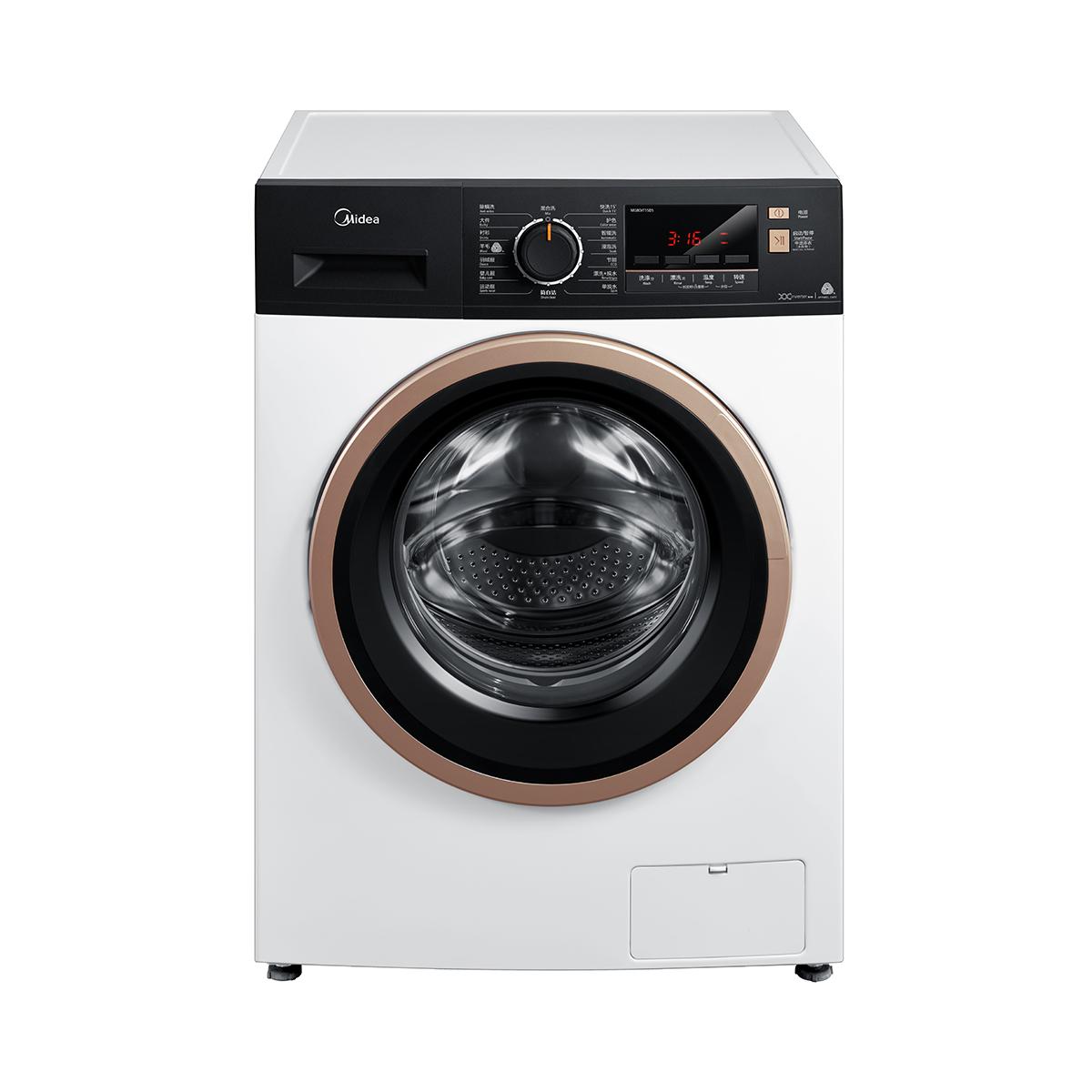 Midea/美的 MG80VT15D5洗衣机 说明书.pdf