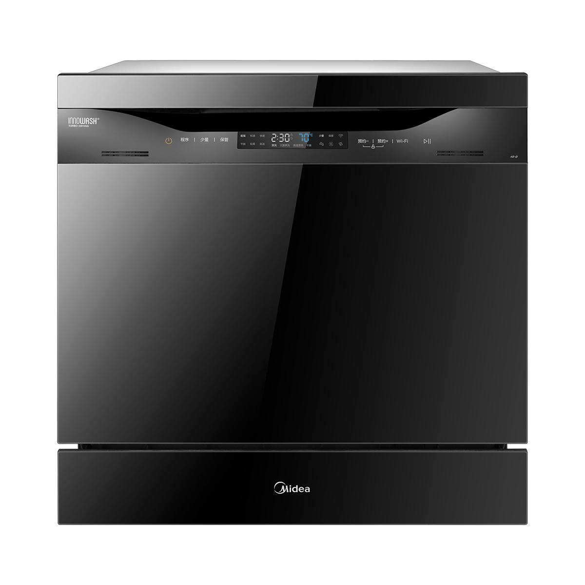 Midea/美的 H3-D洗碗机 说明书.pdf