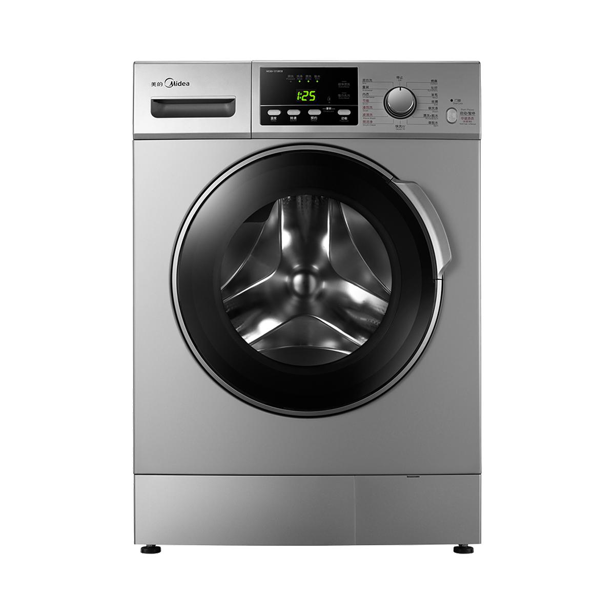 Midea/美的 MG70-1213EDS洗衣机 说明书.pdf