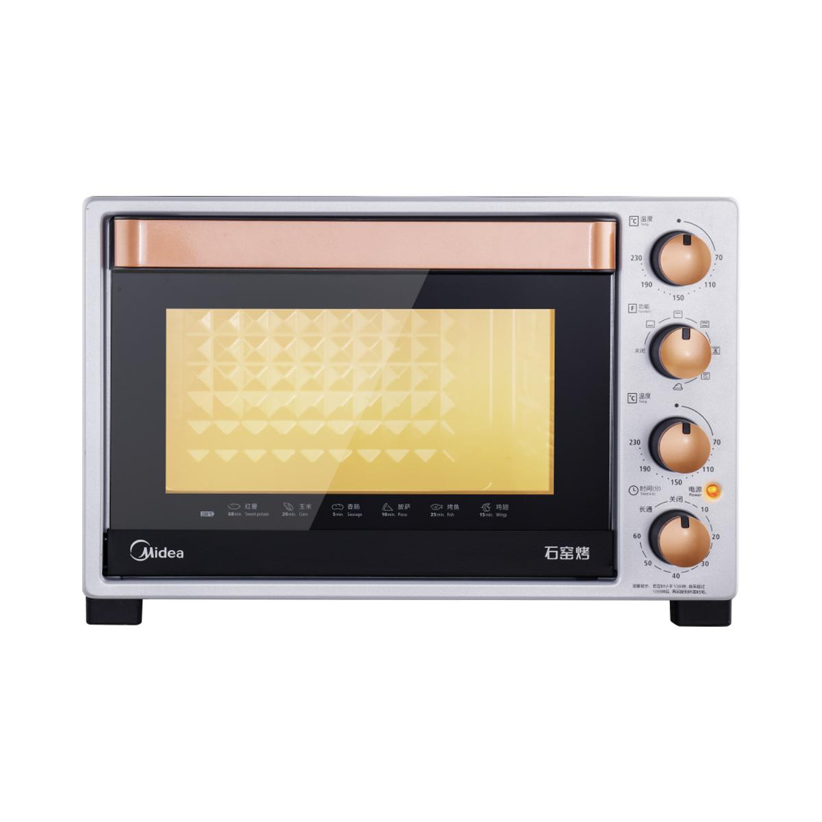 Midea/美的 T3-L324D银色电烤箱 说明书.pdf