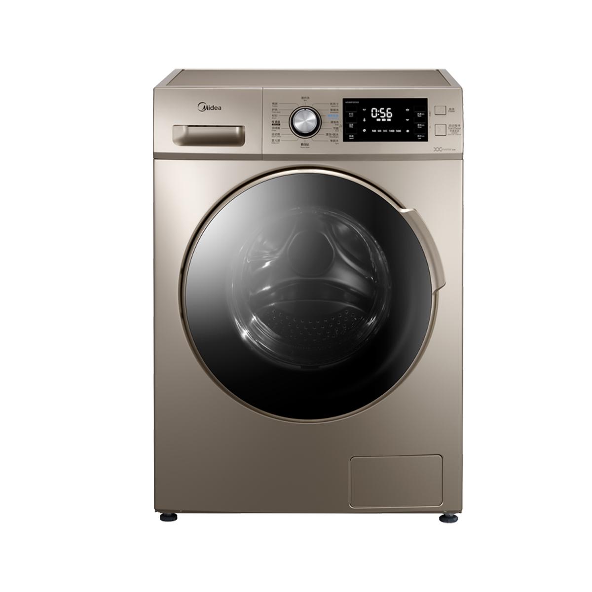 Midea/美的 MG90P33DG5洗衣机 说明书.pdf