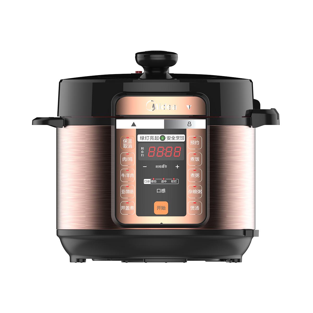 Midea/美的 MY-CS5018P电压力锅 说明书.pdf