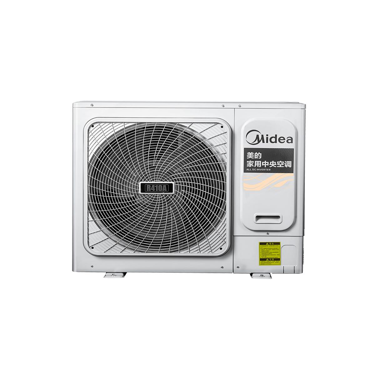 Midea/美的 MDVH-V140W/N1-5R0(E1)中央空调外机 说明书.pdf