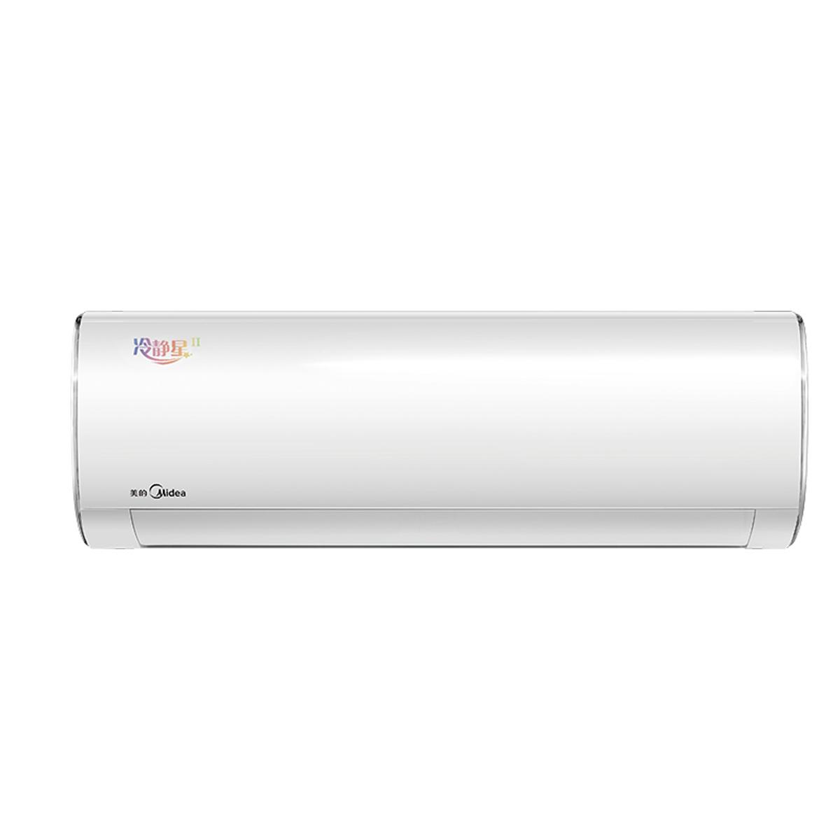 Midea/美的 KFR-26GW/BP3DN8Y-PH200(B1)家用空调套机 说明书.pdf
