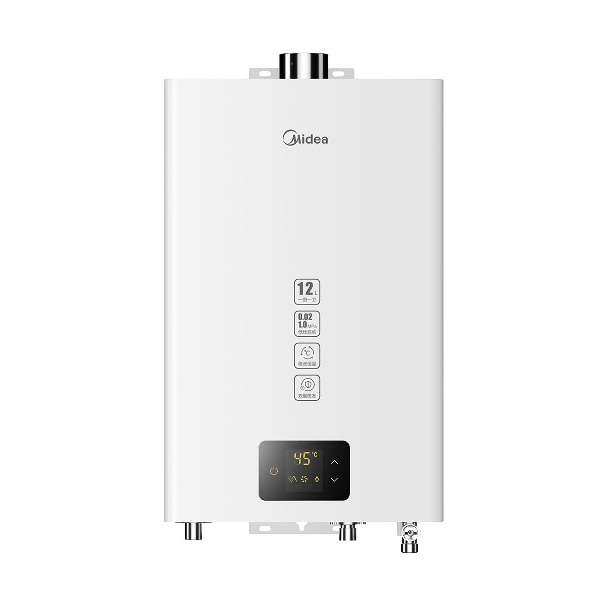 Midea/美的 JSQ22-12HM1燃气热水器 说明书.pdf