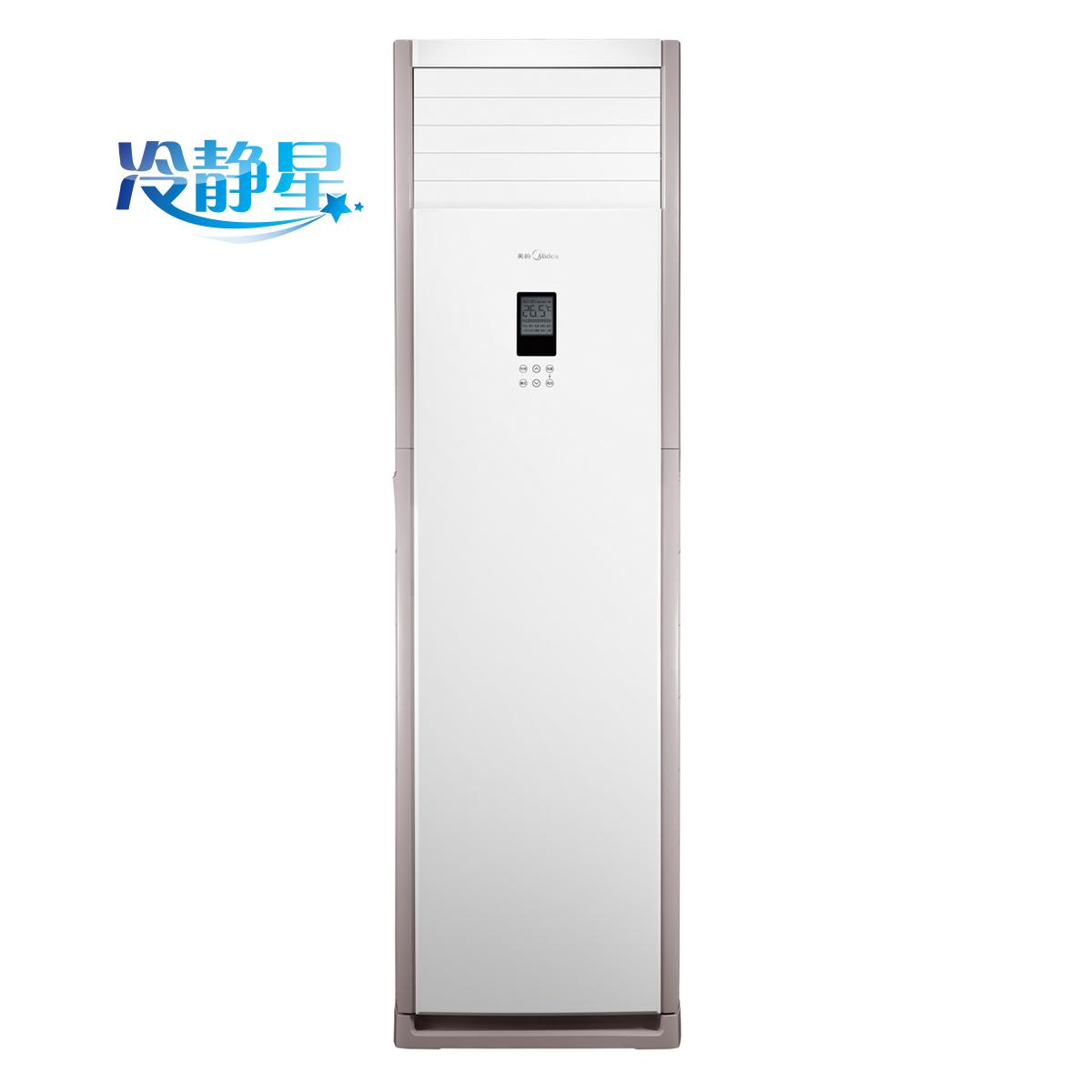 Midea/美的 KFR-72LW/BP3DN1Y-PA400(B2)(陶瓷白)家用空调套机 说明书.pdf