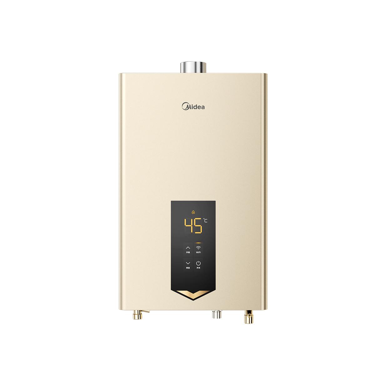 Midea/美的 JSQ25-TD1燃气热水器 说明书.pdf