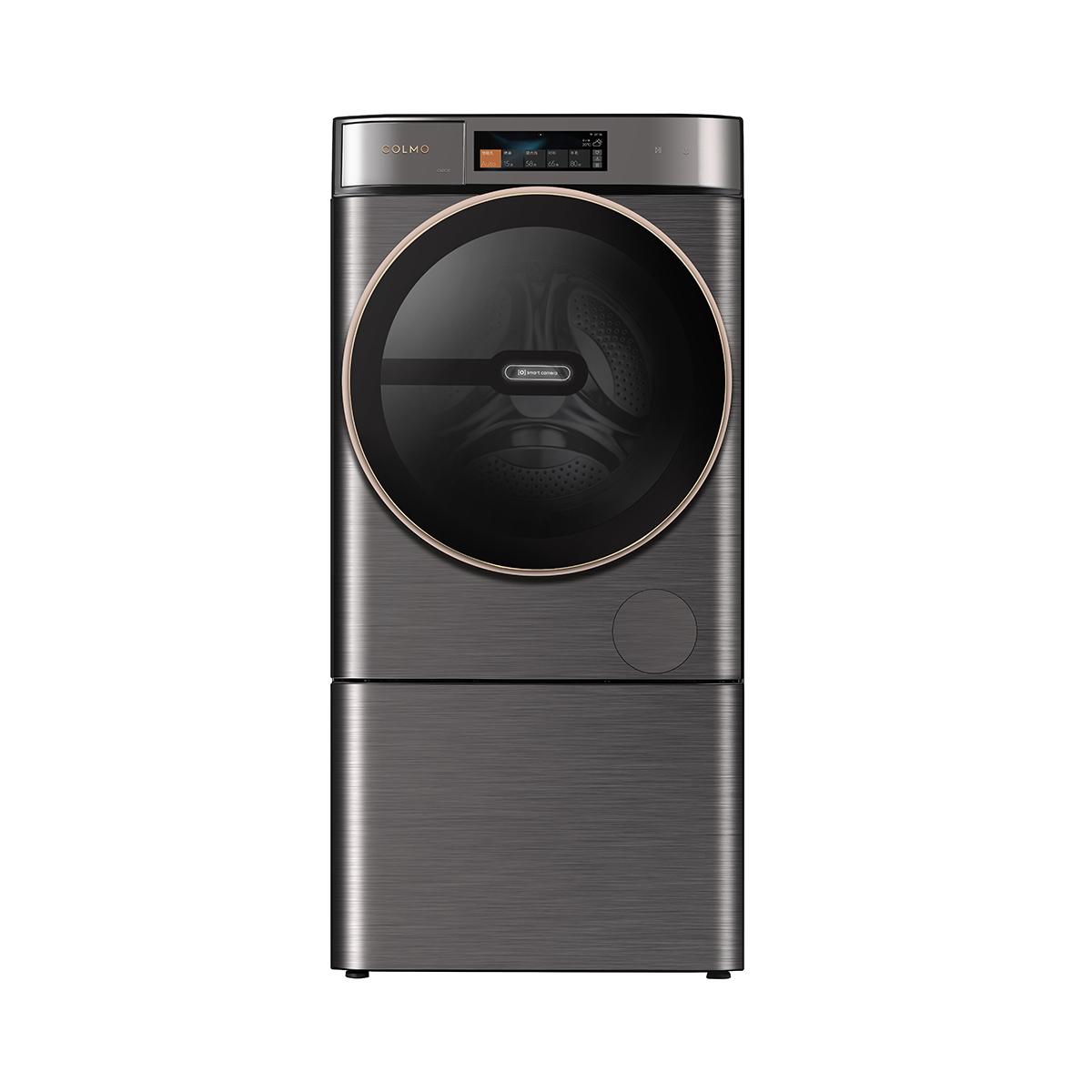 COLMO CLDC12洗衣机 说明书.pdf