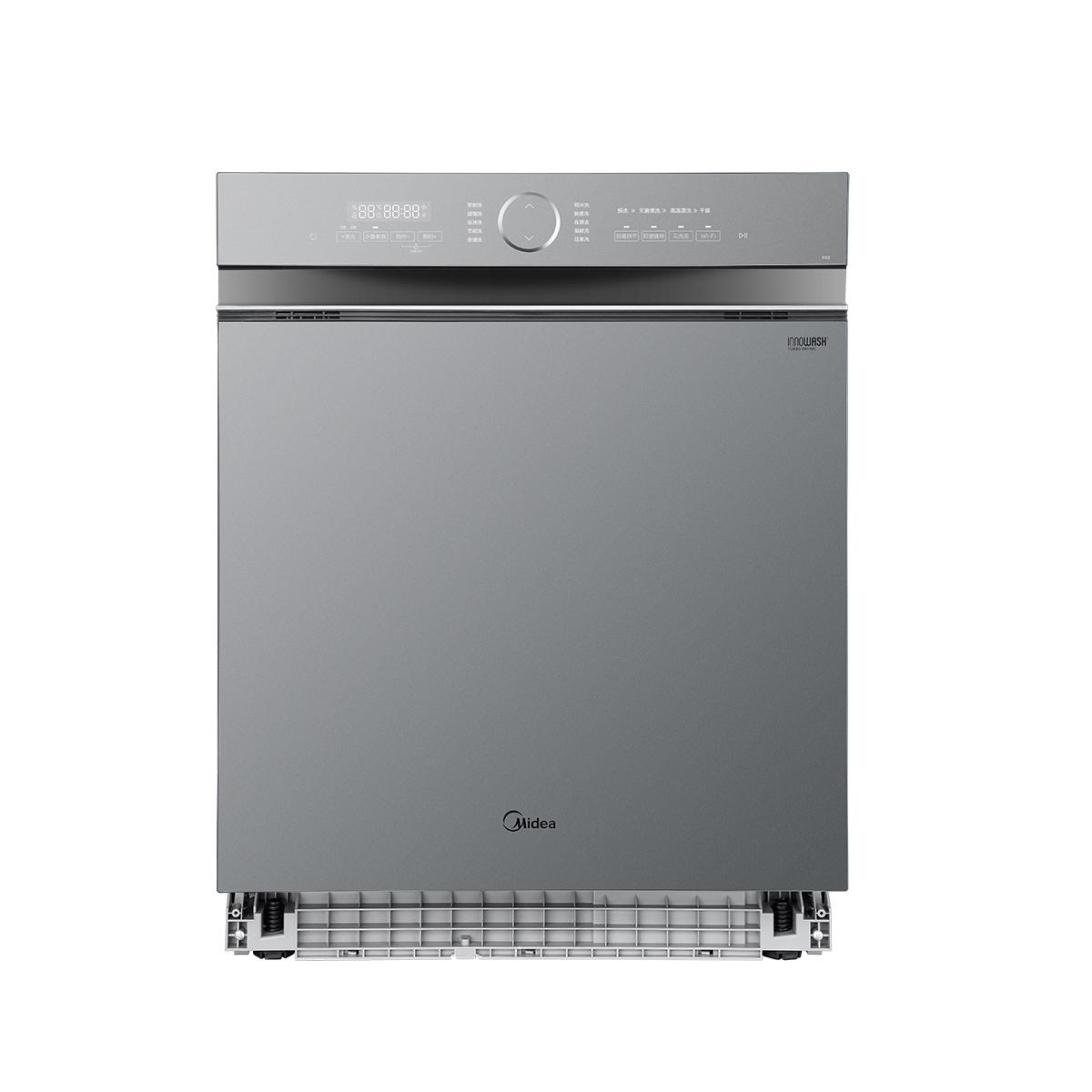 Midea/美的 P40洗碗机 说明书.pdf