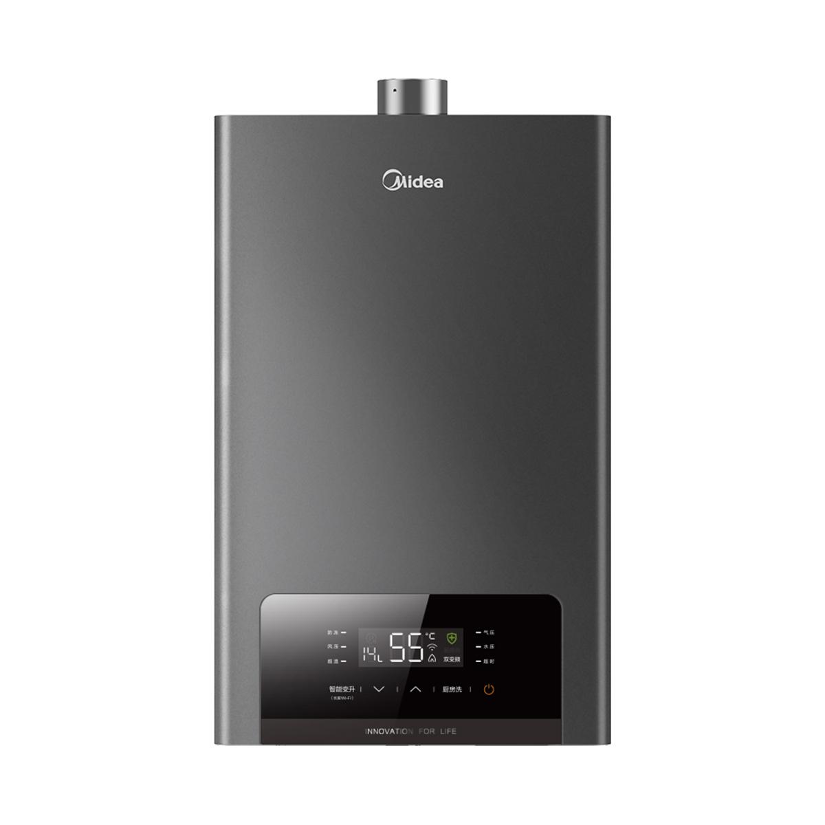 Midea/美的 JSQ27-WD7燃气热水器 说明书.pdf