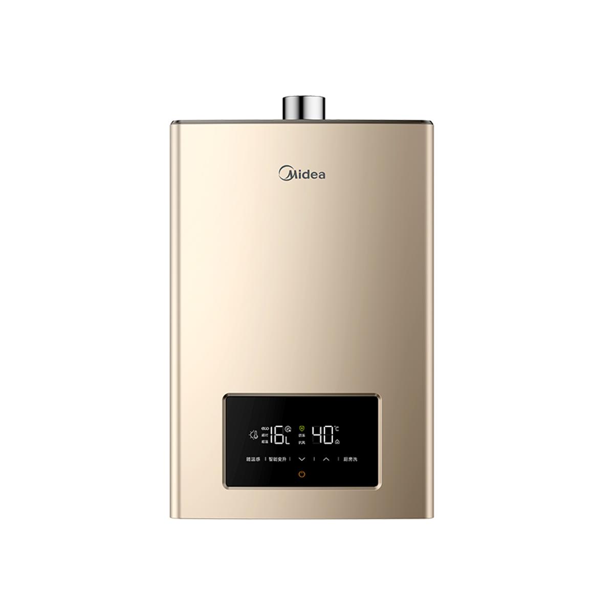 Midea/美的 JSQ34-G6燃气热水器 说明书.pdf