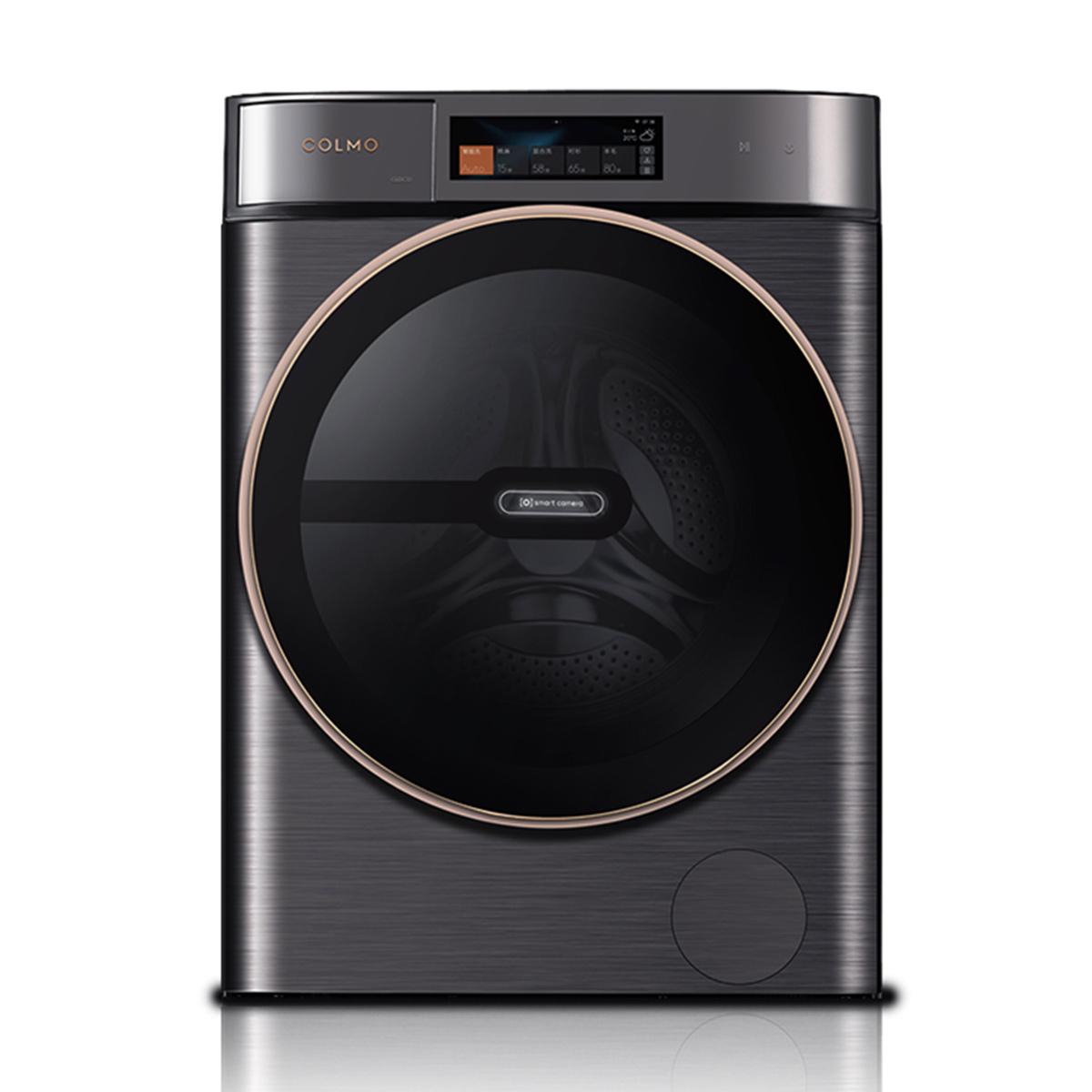COLMO CLDC10洗衣机 说明书.pdf