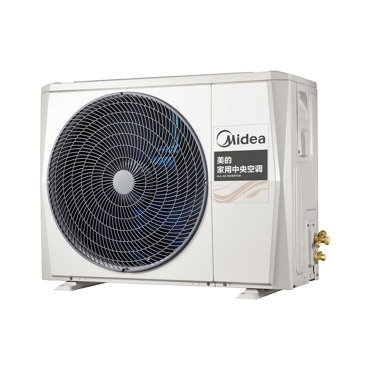Midea/美的 MDS-H80W-A(E1)中央空调外机 说明书.pdf
