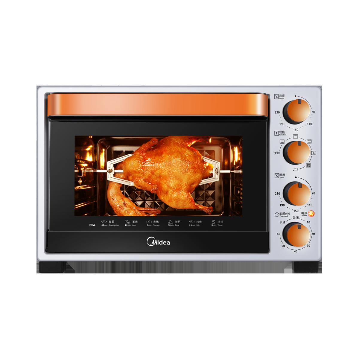 Midea/美的 T3-L324D二代电烤箱 说明书.pdf
