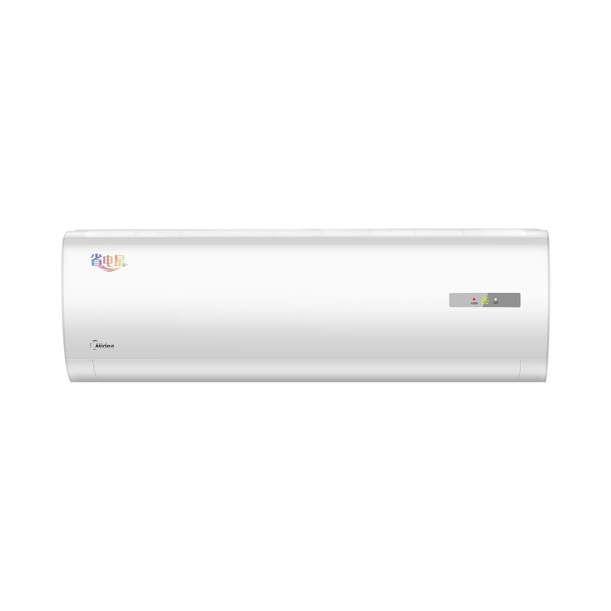 Midea/美的 KFR-50GW/DY-DA400(D3)家用空调套机 说明书.pdf