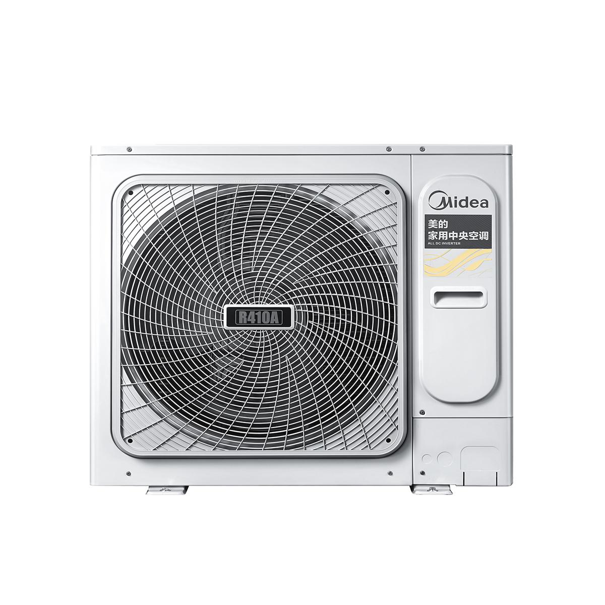 Midea/美的 MDVH-V120W/N1-5R1(E1)中央空调外机 说明书.pdf