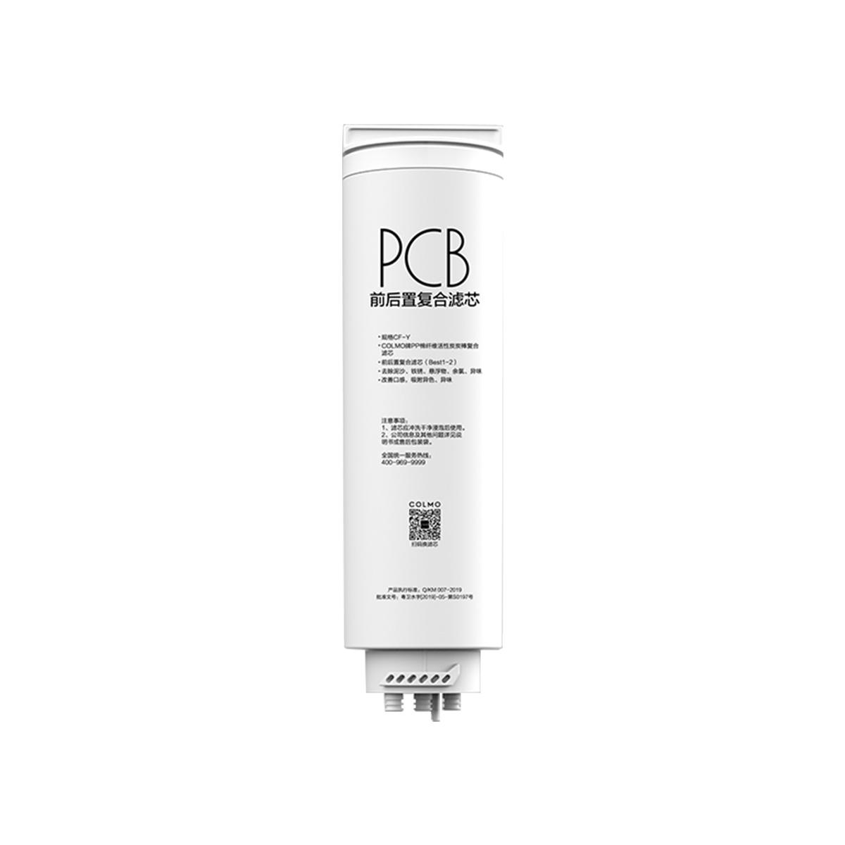 COLMO C1(PCB)-002净水机滤芯 说明书.pdf
