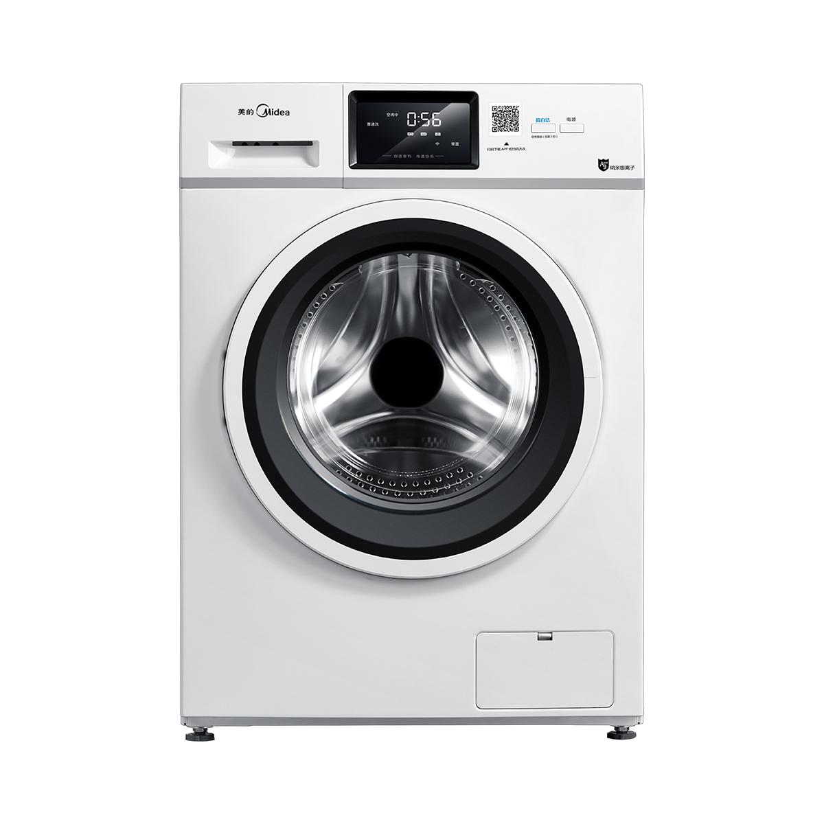 Midea/美的 MG80-GF05DW洗衣机 说明书.pdf