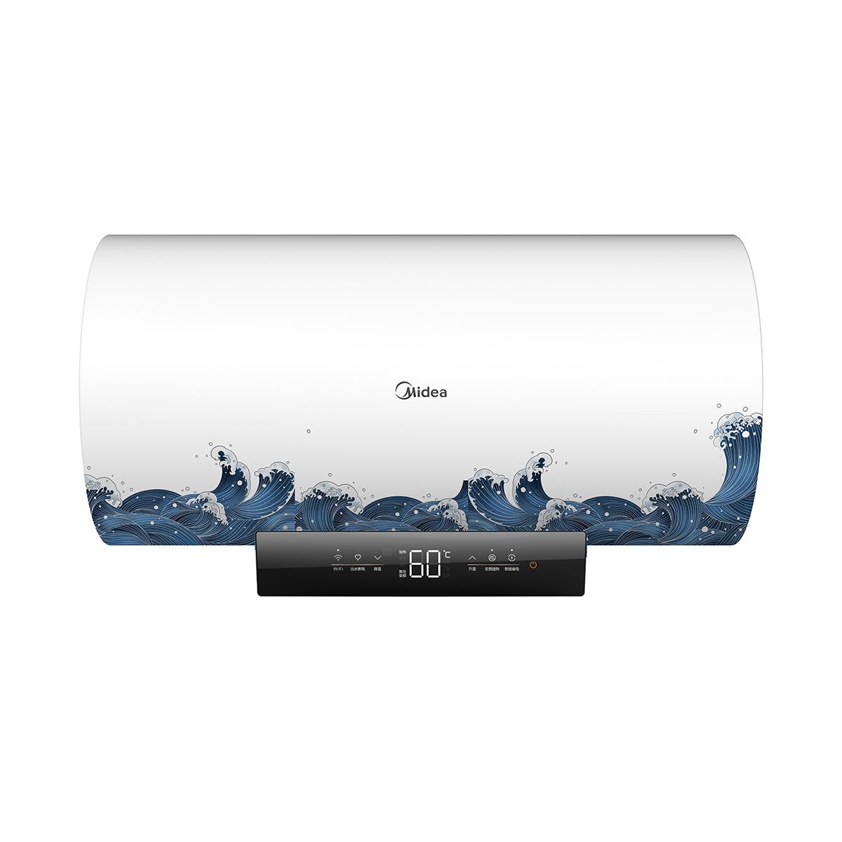 Midea/美的 F50-32DE7-A(HEY)电热水器 说明书.pdf