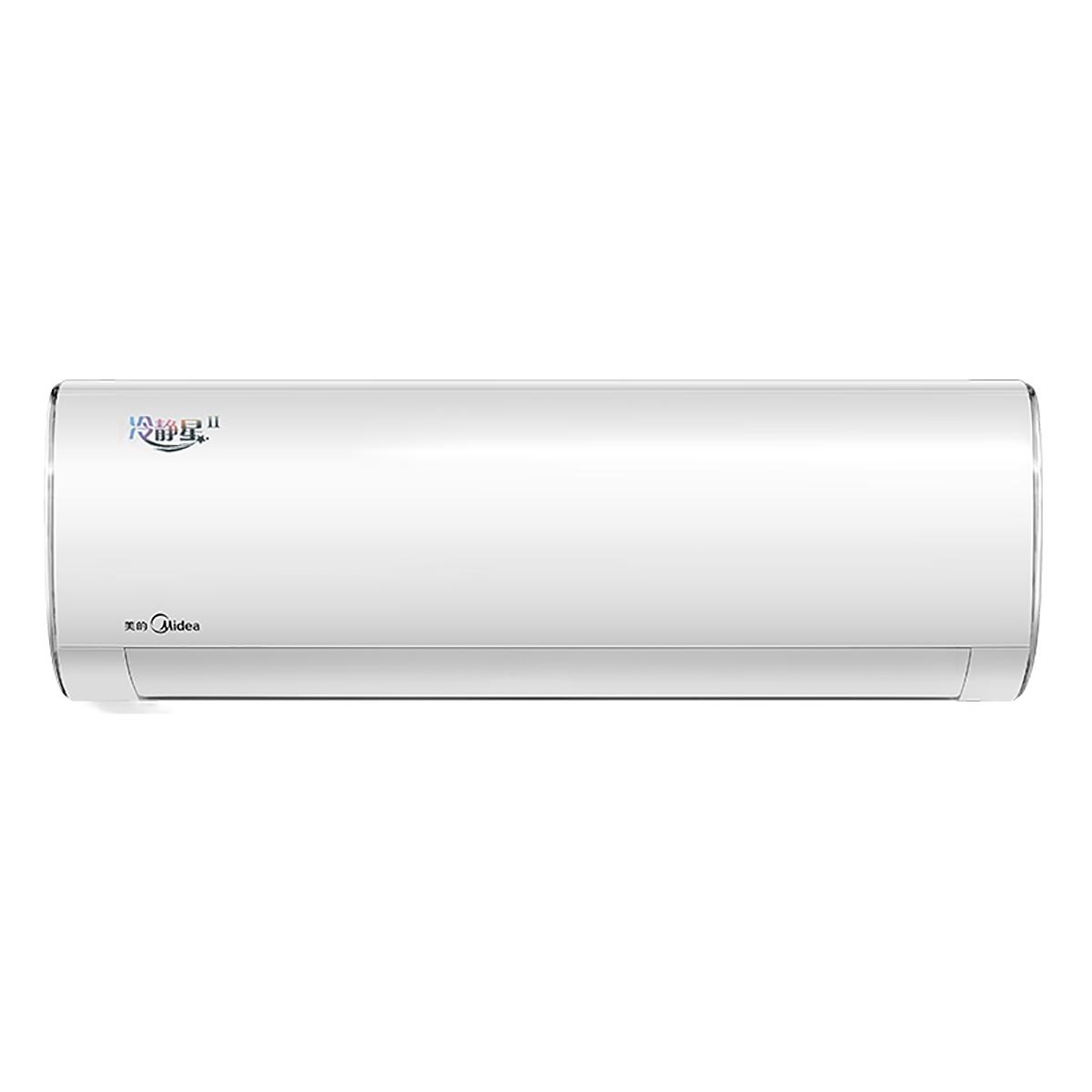 Midea/美的 KFR-35GW/BP2DN8Y-PH400(B3) 家用空调套机 说明书.pdf