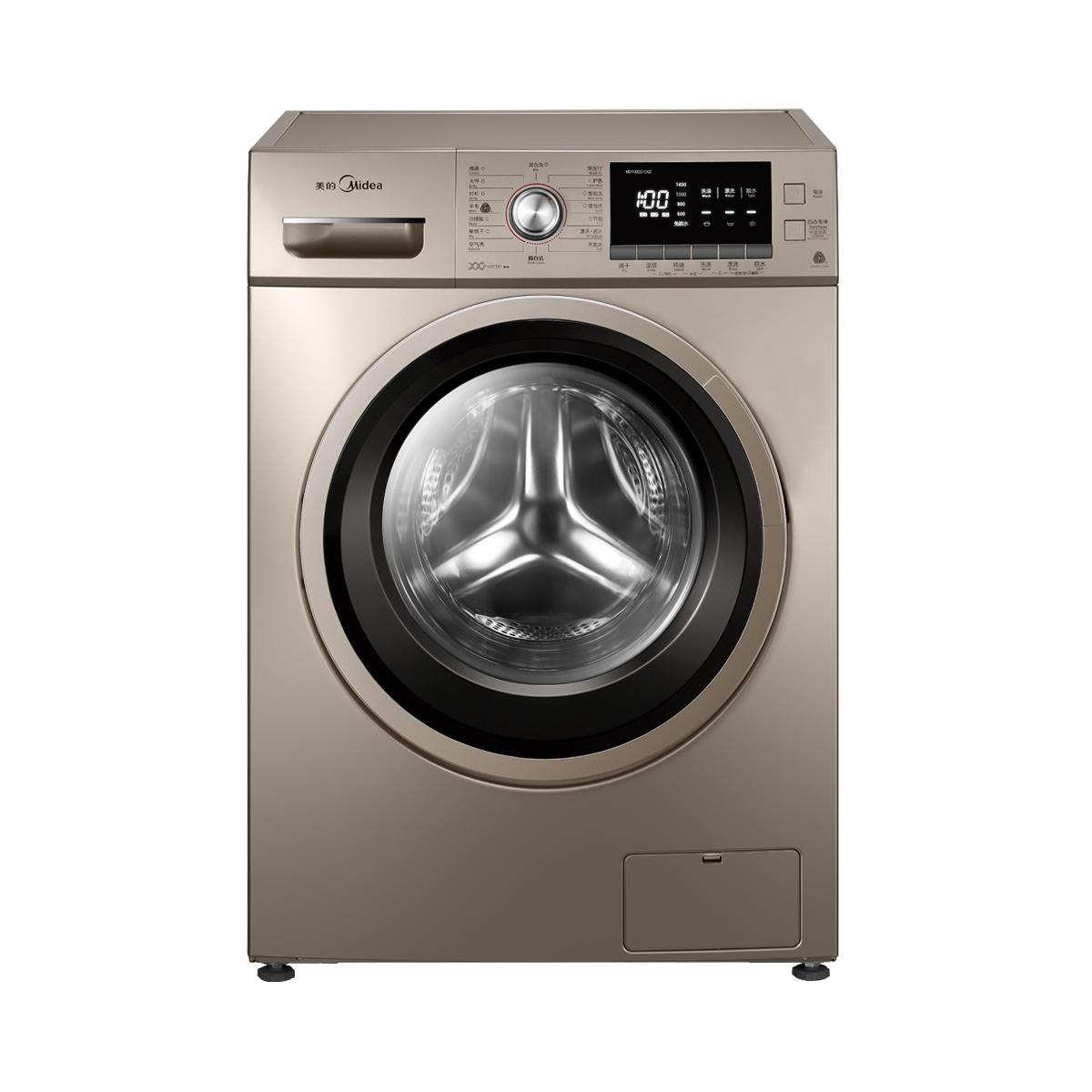 Midea/美的 MD100Q31DG5洗衣机 说明书.pdf
