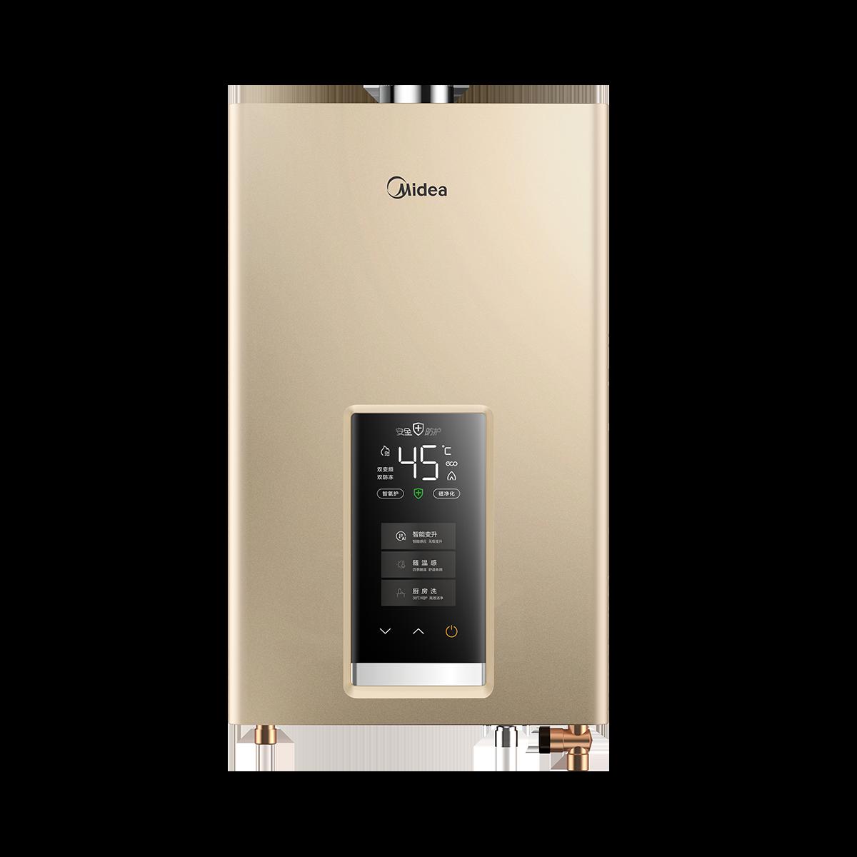 Midea/美的 JSQ30-GS6燃气热水器 说明书.pdf
