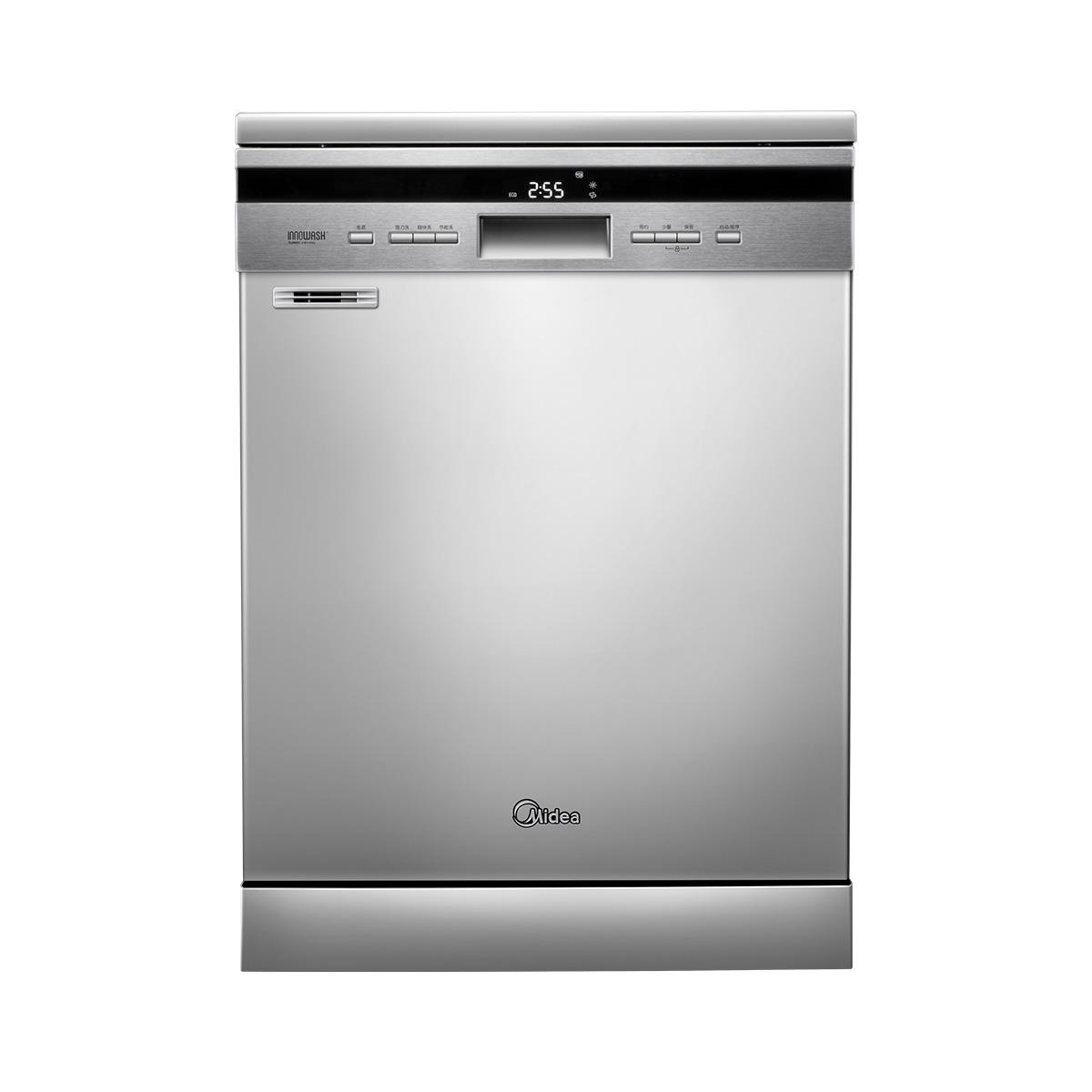 Midea/美的 D7洗碗机 说明书.pdf