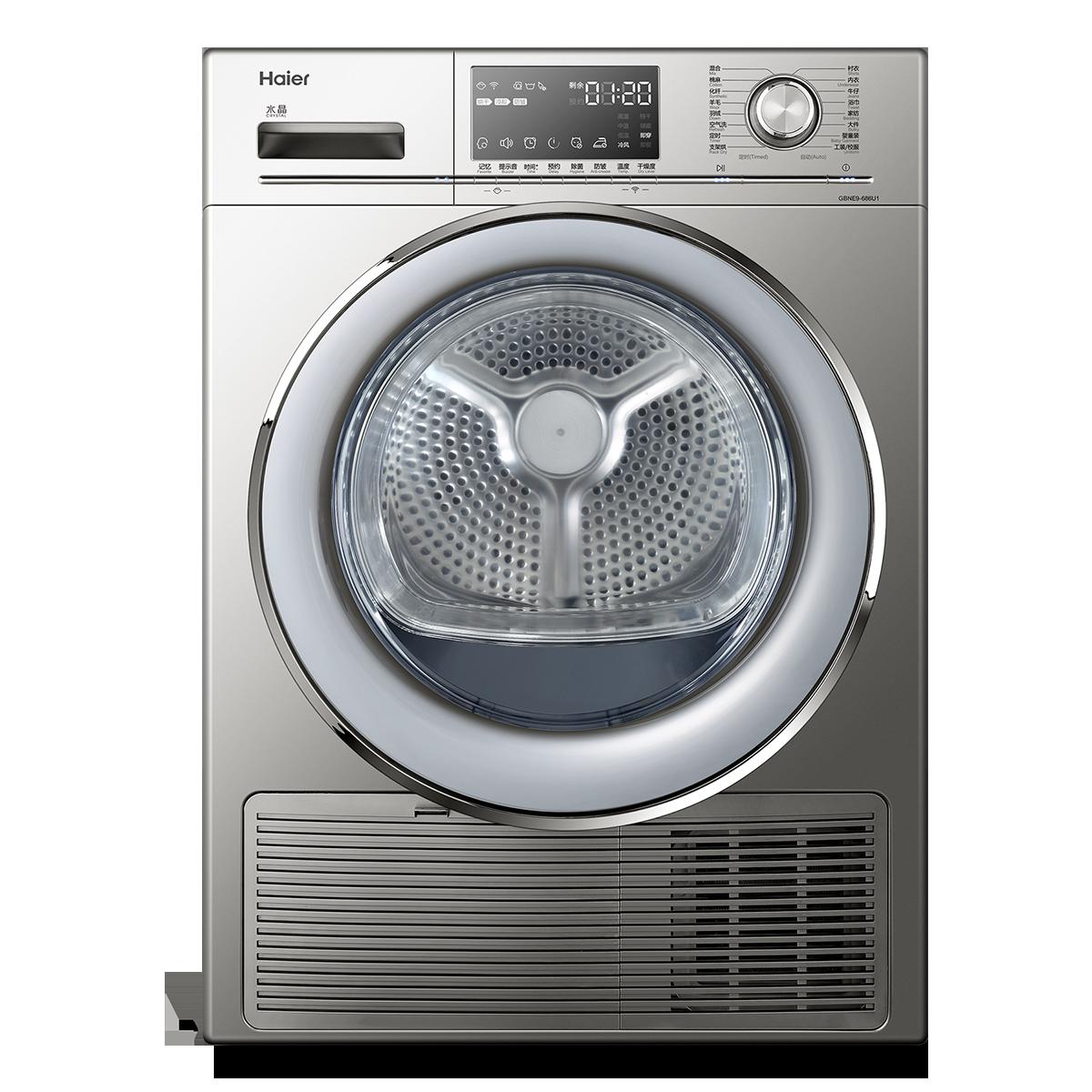 海尔Haier洗衣机 GBNE9-686U1 说明书